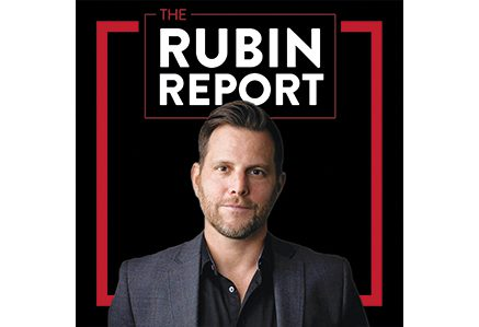 rubinreport