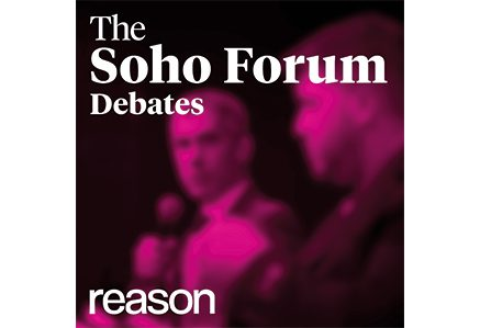 sohoforum